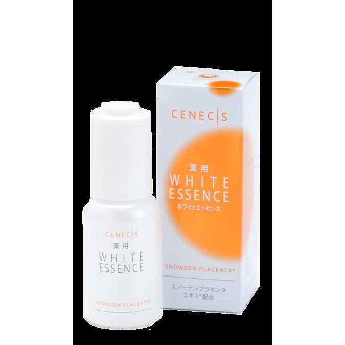 CENECIS White Essences聖莉斯  美白精華液